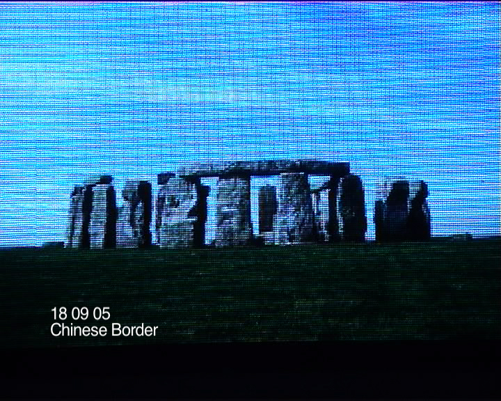 http://www.ellyclarke.com/files/gimgs/9_chineseborder-stonehenge.jpg